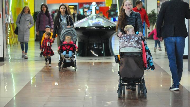 Чайлд-френдли: составляем карту торговых центров Екатеринбурга, куда можно прийти с малышом