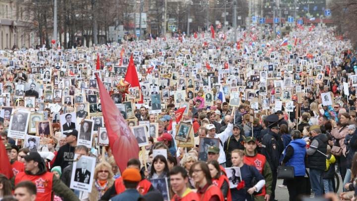 Штурм площади Революции и тысячи участников «Бессмертного полка»: Челябинск отметил День Победы