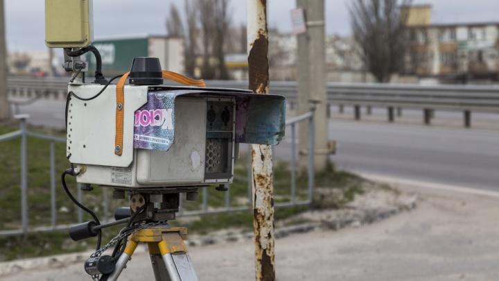 Вынуждают прятаться в кустах: в Волгограде аннулировали закупку «Безопасного региона» на 200 тысяч штрафов