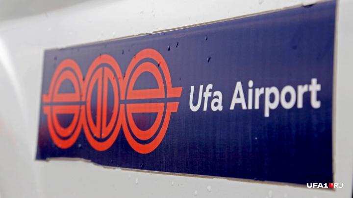 В уфимском аэропорту экстренно приземлился самолет из Оренбурга