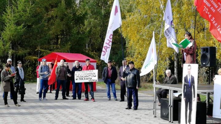 На митинг против пенсионной реформы в Омске принесли плакат Медведева как «почётного гостя»