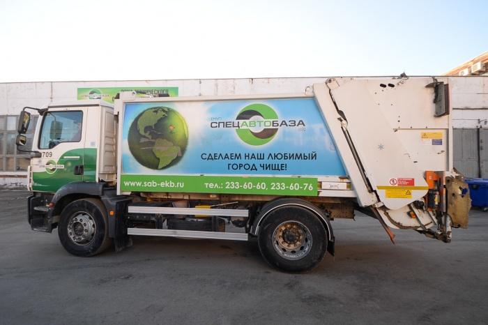С 1 января 2019 года вывозить мусор из всех екатеринбургских дворов будет МУП «Спецавтобаза»