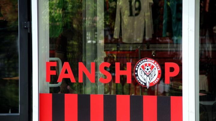«Ликвидация товара»: фан-шоп «Амкара» закроется через две недели