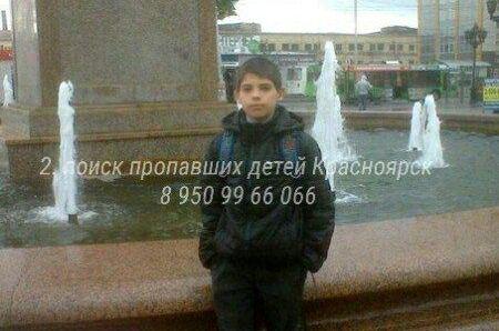 Пропавший Андрей Гончаров