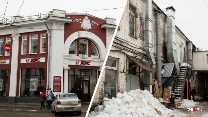 Город наизнанку: как выглядят с обратной стороны здания в центре Ярославля