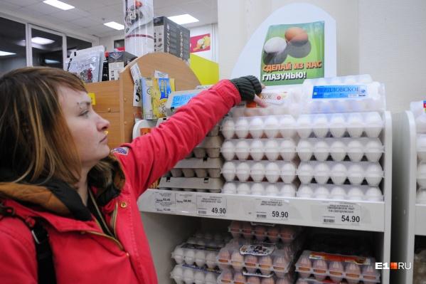 Девяток яиц стал главным символом повышения цен в 2019 году