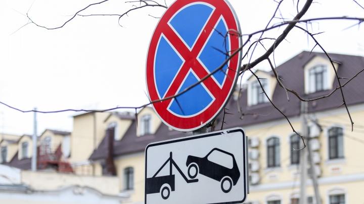 Штраф за эвакуацию автомобиля в Ростове вырос на тысячу рублей
