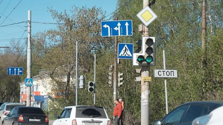 В Перми появится восемь новых светофоров на опасных перекрестках. Карта