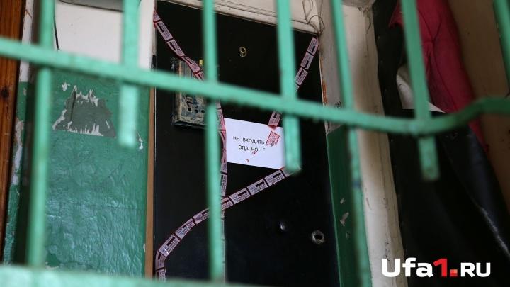Управляющую компанию в Уфе оштрафовали на 200 тысяч рублей за несделанный ремонт