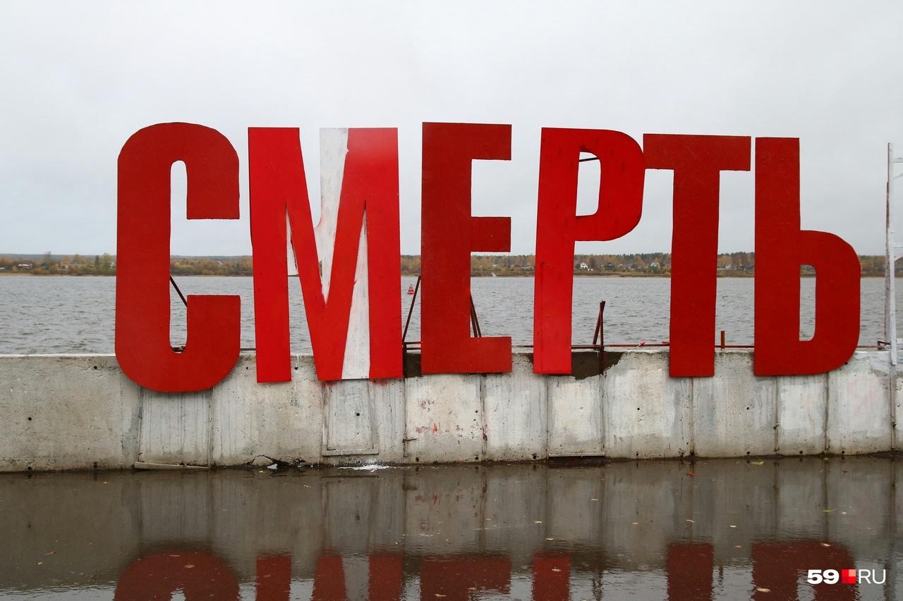 Букву «М» наклеили поверх старой буквы