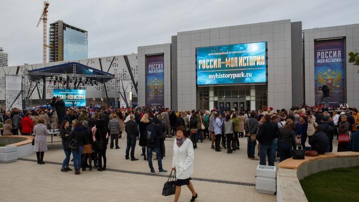 В Волгограде новенький музей «Россия — моя история» отремонтирует без конкурса молодая бизнесвумен