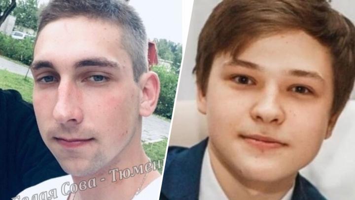 Пропавших друзей из Тюмени нашли в Уфе
