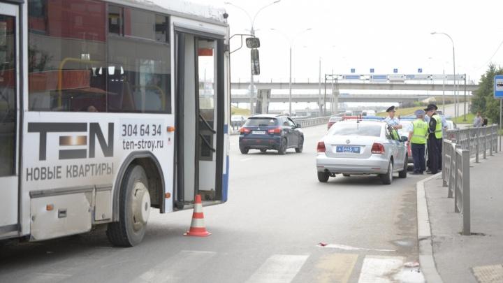 Медики рассказали о состоянии здоровья пенсионеров, которых автобус сбил на «Токарей»