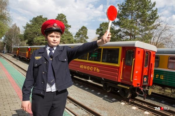 Детская железная дорога — одна из главных достопримечательностей центрального парка Челябинска