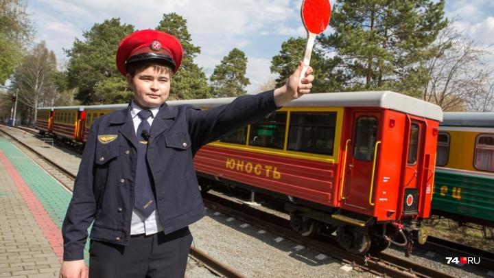 Юбилейный сезон: железнодорожники назвали дату открытия детской дороги в парке Гагарина