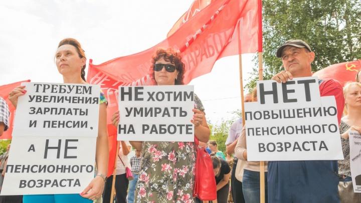 В Прикамье сохранили льготы тем, кто будет из-за пенсионной реформы работать дольше