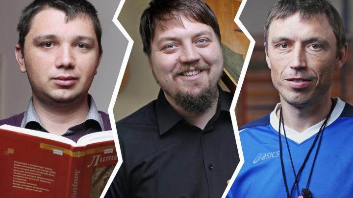 Свой Дзюба и оперный певец: угадываем, что преподают учителя-мужчины в челябинских школах