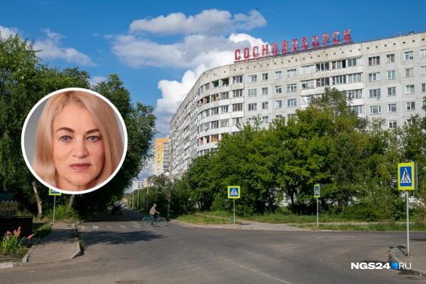 Министр образования Светлана Маковская встретилась с родителями мальчика
