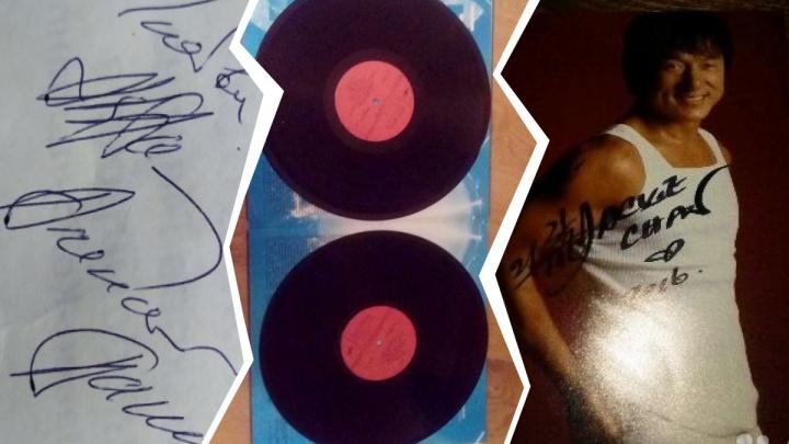 «Крайняя нужда в деньгах»: в Ярославле выставили на продажу автографы Pink Floyd и Джеки Чана