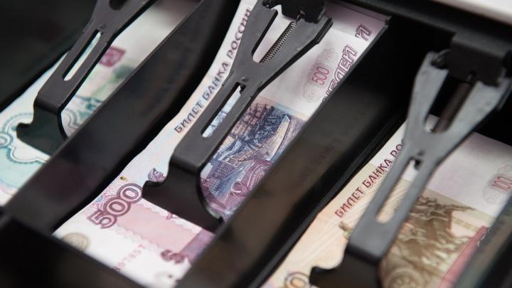 Компания «МультиПласт» в Шадринске выплатила работникам 1 миллион рублей долгов по зарплатам
