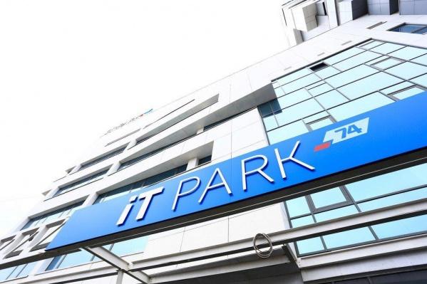 Финалисты смогут представить свою бизнес-идею инвесторам, привлечь финансирование и стать резидентом IT-PARK<br>