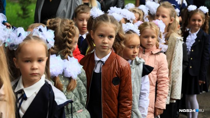Пошла в школу девочка, ставшая миллионной жительницей Красноярска