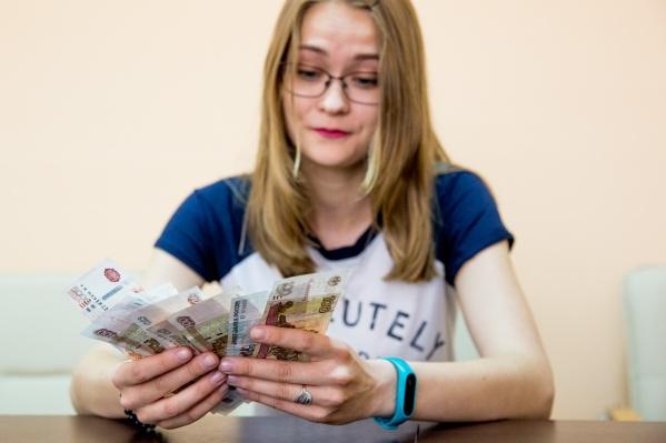 В Ярославле, Чите и Тольятти прогнозируют самый большой рост зарплат