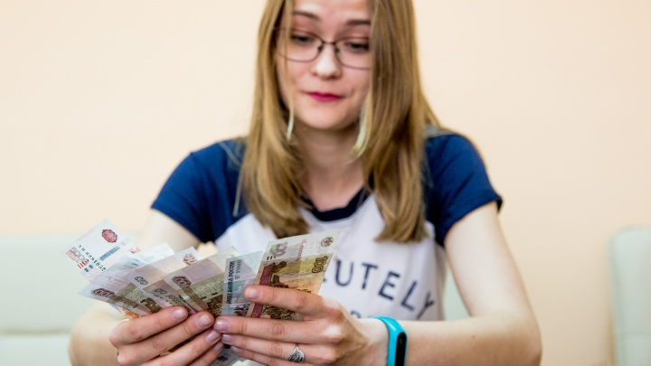 Эксперты рассказали, на сколько в следующем году вырастут зарплаты ярославцев