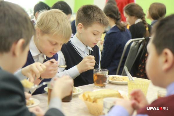 Мэр пожелал школьникам хорошего отдыха