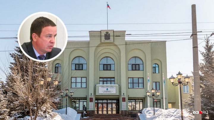Лапушкина повысила главу департамента финансов Самары Максима Харитонова