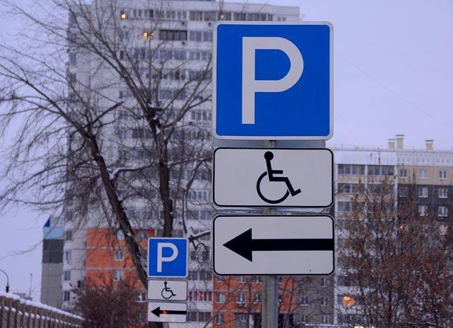Такая комбинация распространяет действие знаков от места установки до конца парковки
