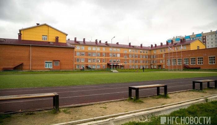 В школе в Покровском открывают 18 первых классов