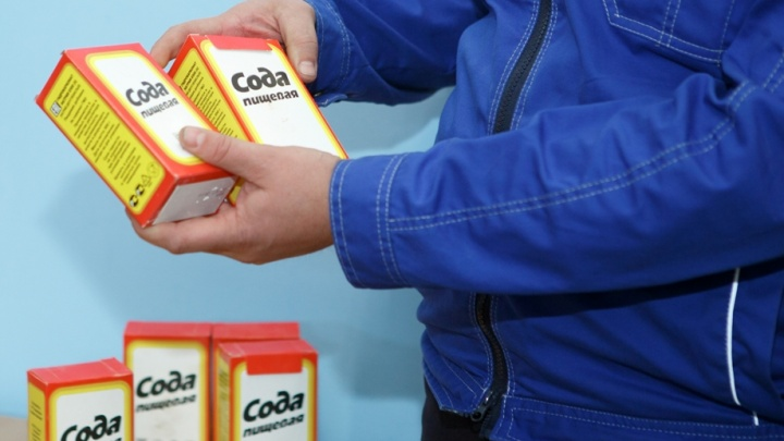 Пищевая сода производства БСК обрела новую удобную упаковку