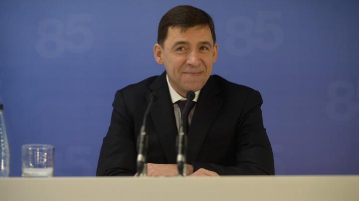 «Кто пойдет работать за 15 тысяч?»: Куйвашев поддержал повышение зарплаты Высокинскому