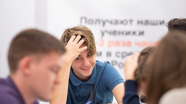 Главный образовательный форум лета «Как подготовить ребенка к 9-му классу» пройдет в эти выходные