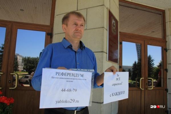 """Задержали Юрия Чеснокова, который выступает против ввоза отходов в Поморье, а летом <a href=""""https://29.ru/text/politics/65137551"""" target=""""_blank"""" class=""""_"""">выходил с пикетом</a> против пенсионной реформы&nbsp;"""