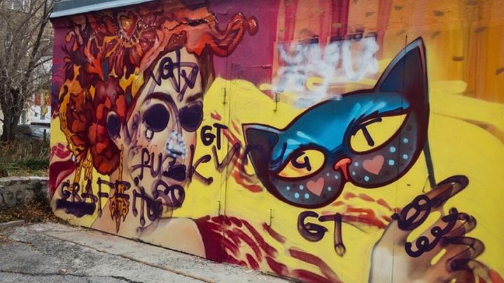 «Ребята с желанием почиркать по учебнику»: реакция Марины Ягоды на испорченное граффити