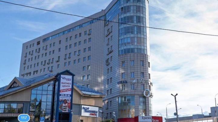 Владелец известного екатеринбургского отеля взял в управление гостиницу в бизнес-центре
