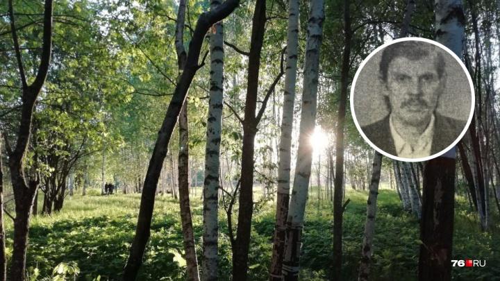 Пропавшего в Ярославской области мужчину нашли мёртвым возле научного посёлка