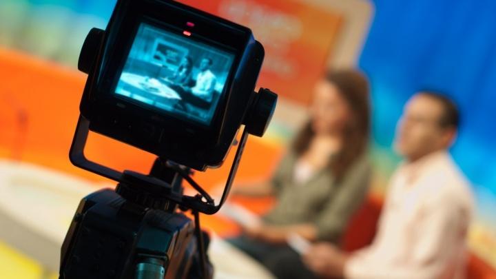 В Екатеринбурге ищут тех, кто давно мечтает о телевидении
