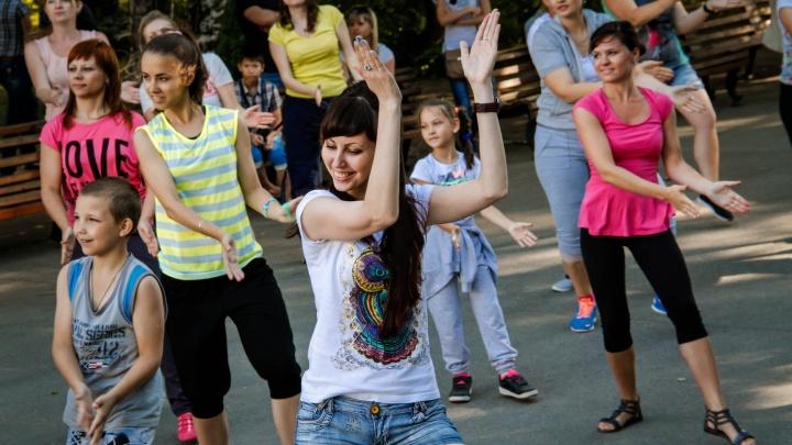 Волгоградцев научат зажигательной зумбе в Комсомольском саду