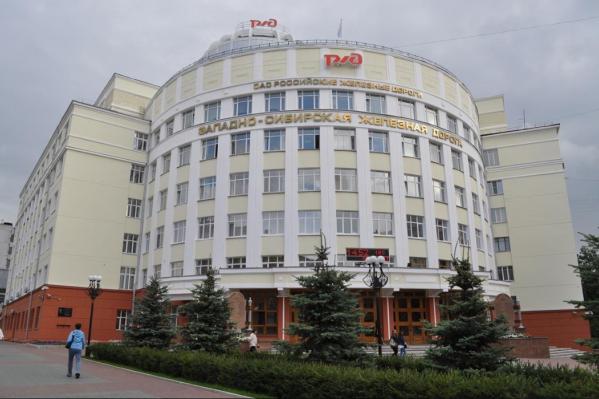 Инцидент случился ночью у здания управления РЖД