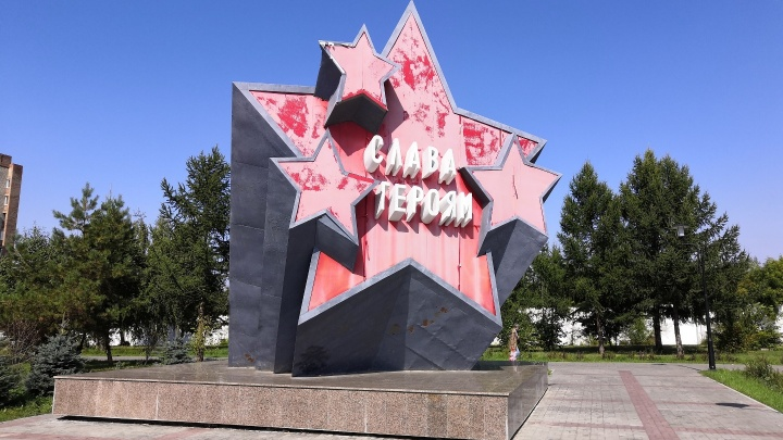 Звезду «Слава героям» планируют перенести с бульвара Победы на левый берег
