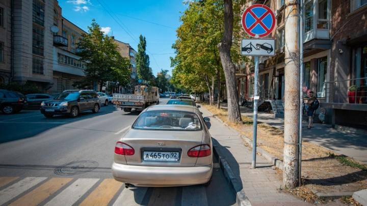 Новая площадка для эвакуированных автомобилей появится в Ростове