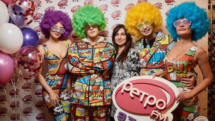 Легендарная вечеринка «Ретро FM» пройдет сегодня в «Максимилиансе»