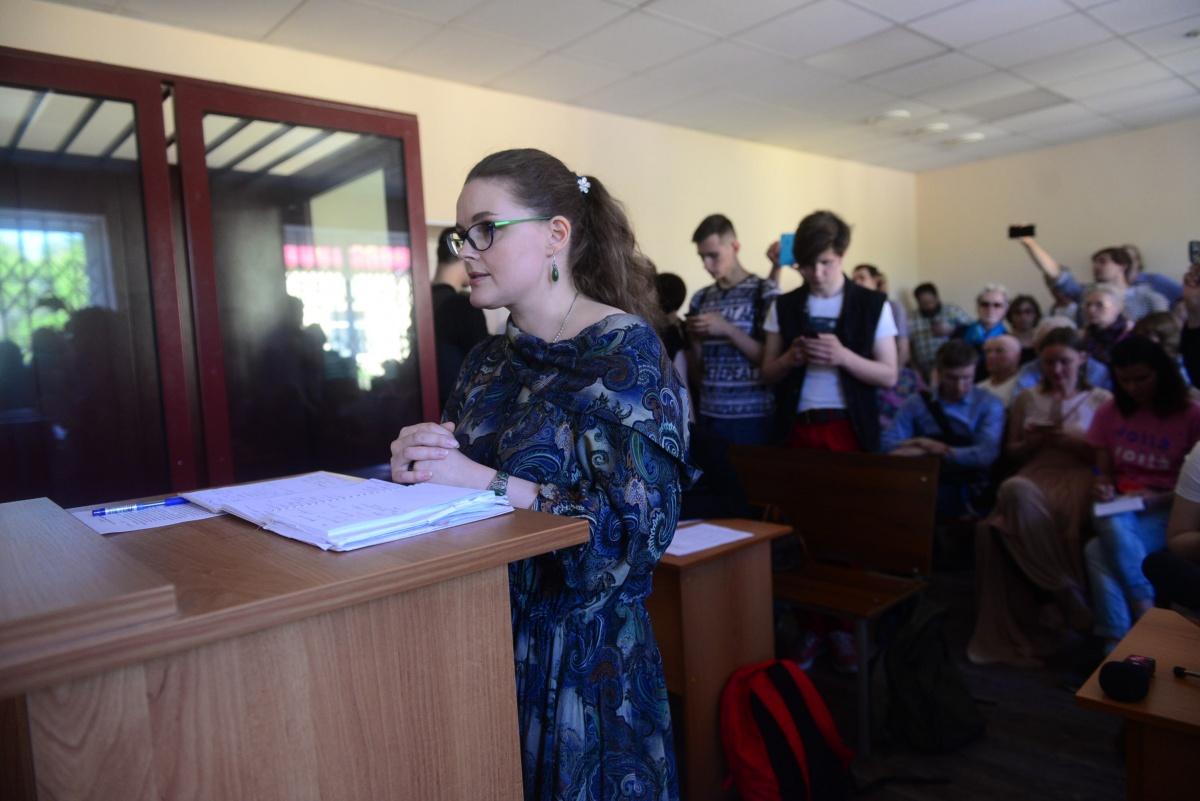 Анна Балтина лидером протеста себя не считает