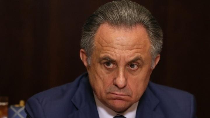 Виталий Мутко возглавит оргкомитет по празднованию 300-летия Перми
