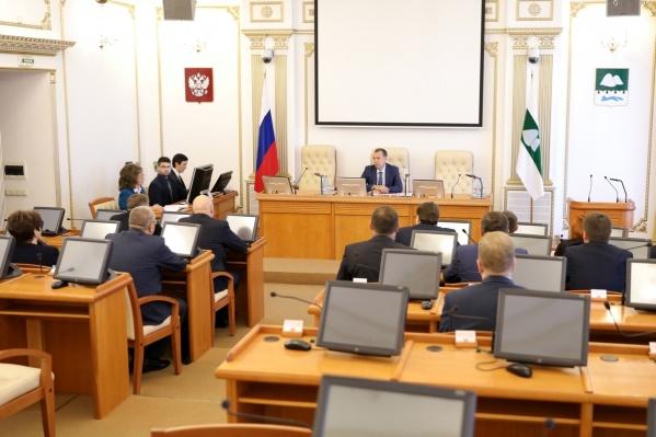 Вадим Шумков встретился с членами правительства и поставил первые задачи