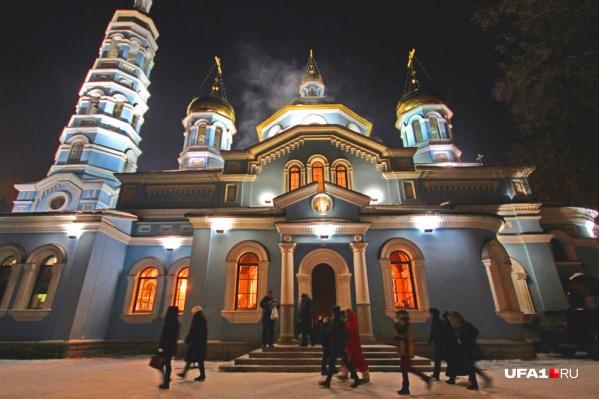 Сегодня весь православный мир готовится отметить главный праздник