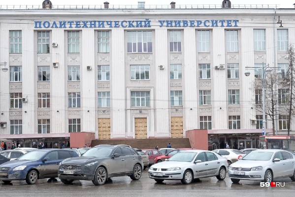 Пермский политехнический университет— один из 28 российских вузов, попавших в рейтинг